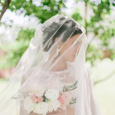 Wedding photographer Valentina Vasileva (Tina1). Photo of 04.07.2018