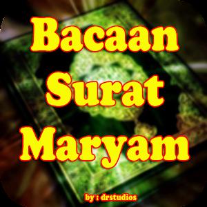 Teks Bacaan Surat Maryam Arab Latin Dan Artinya 20 Latest