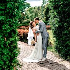 Wedding photographer Mariya Fraymovich (maryphotoart). Photo of 22.05.2018