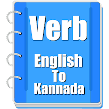 Verb Kannada Download on Windows