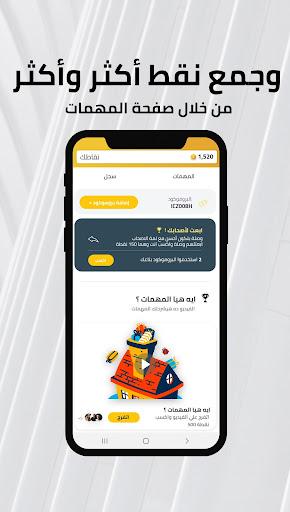 Wasla Browser | u0648u0635u0644u0629 3.7.12 screenshots 4
