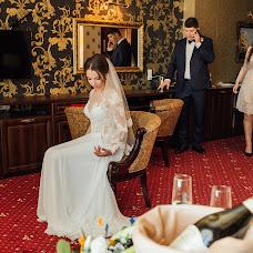 Wedding photographer Mariya Sokolova (Sokolovam). Photo of 13.07.2017