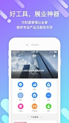 航海家 APK screenshot thumbnail 1