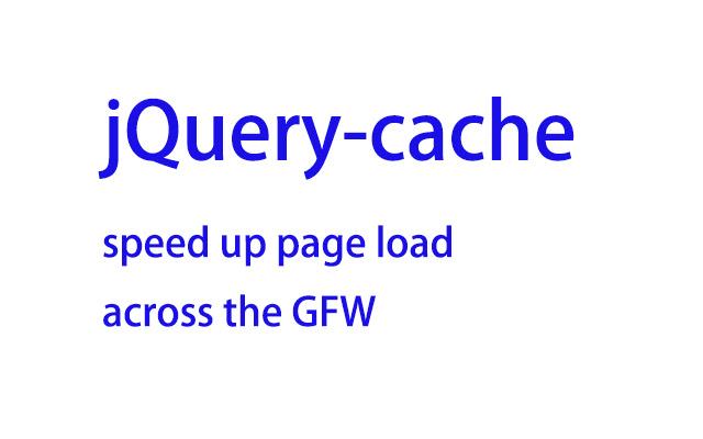 jQuery-cache