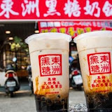 東洲黑糖奶鋪(台南東寧總店)