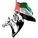 Yamamah Icon