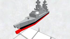 タイゴンデロカ級ミサイル巡洋艦チャンセラーズヴィズル