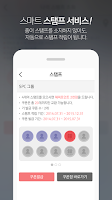 Screenshot of withTOP