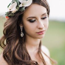 Wedding photographer Nataliya Malova (nmalova). Photo of 05.09.2018