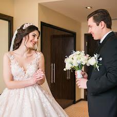 Wedding photographer Nastya Miroslavskaya (Miroslavskaya). Photo of 03.04.2018