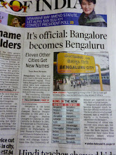 "Photo: On the 1st November, Bangalore has officially become Bengaluru. According to the local people, ""Bengaluru"" has been the name in Kannada language always, so they do not feel any difference nor confusion after the name change. It is we outsiders who may tend to mistake the name for at least next one year. 1st November is also the ""Kannada Rajyotsava"", the Karnataka Formation Day in the state. 14th November updated (日本語はこちら) - http://asksiddhi.in/blog/display/40/view"