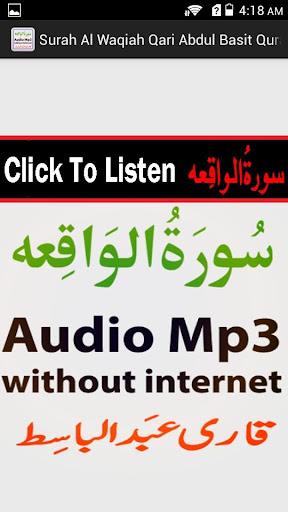 Audio Surah Waqiah Mp3 Basit
