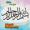 Modern Arabic Calligraphy Writing icon