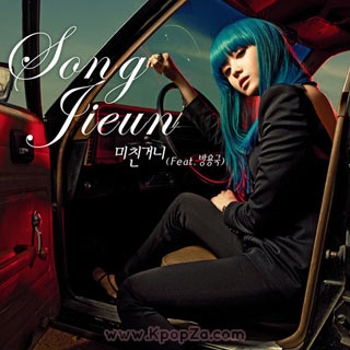 เธอมาแล้ว Song Ji Eun (SECRET) ในเพลง 'Going Crazy'