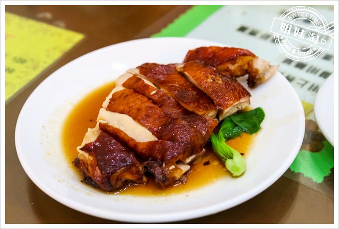 海倫新加坡肉骨茶燒雞黃金飯