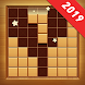 Wood Block Puzzle - Free Classic Block Puzzle Game - Androidアプリ