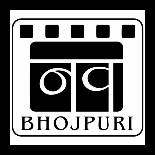 NAV Bhojpuri Songs Hot Videos