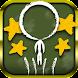 チョークジャンプ - Androidアプリ