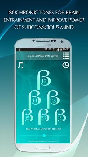 玩免費音樂APP 下載バイノーラルビートベータ波は app不用錢 硬是要APP