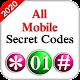 All Mobile Secret Codes 2020 for PC Windows 10/8/7