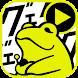 ゲシピ - eスポーツ学習 - ノウハウをゲームプレイ動画でマスター