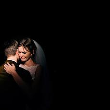 Wedding photographer Yuliya Otroschenko (otroschenko). Photo of 27.01.2016
