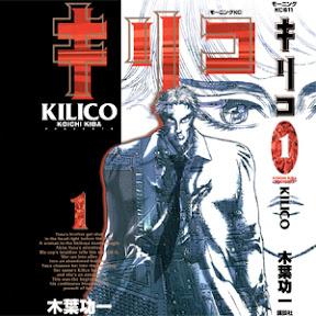 Manga Scan Kilico [eng]
