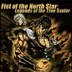 Manga Scan Fist of The North Star [eng]