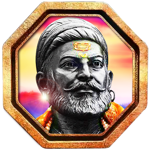 Shivaji Maharaj Photo Frames