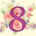 Kadınlar Günü 8 Mart Mesajları icon