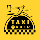 تاكسى اوردر دليفرى Download for PC Windows 10/8/7