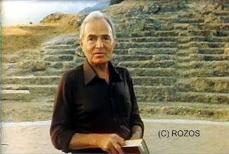 Photo: Θέατρο Αρχαίας Αιγείρας - Αύγουστος 1980