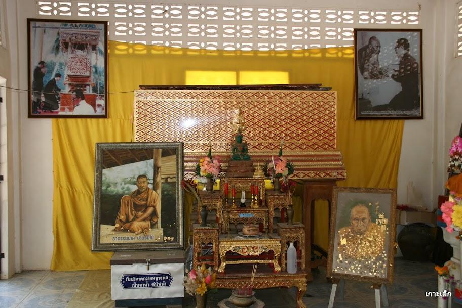 Wat Don Sala