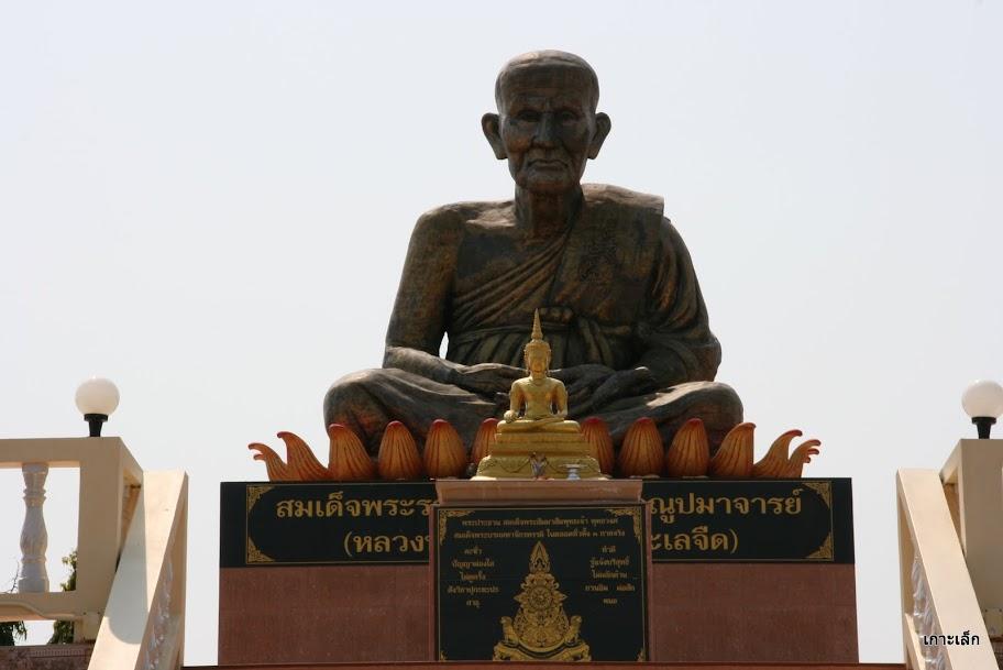 Wat Di Luang