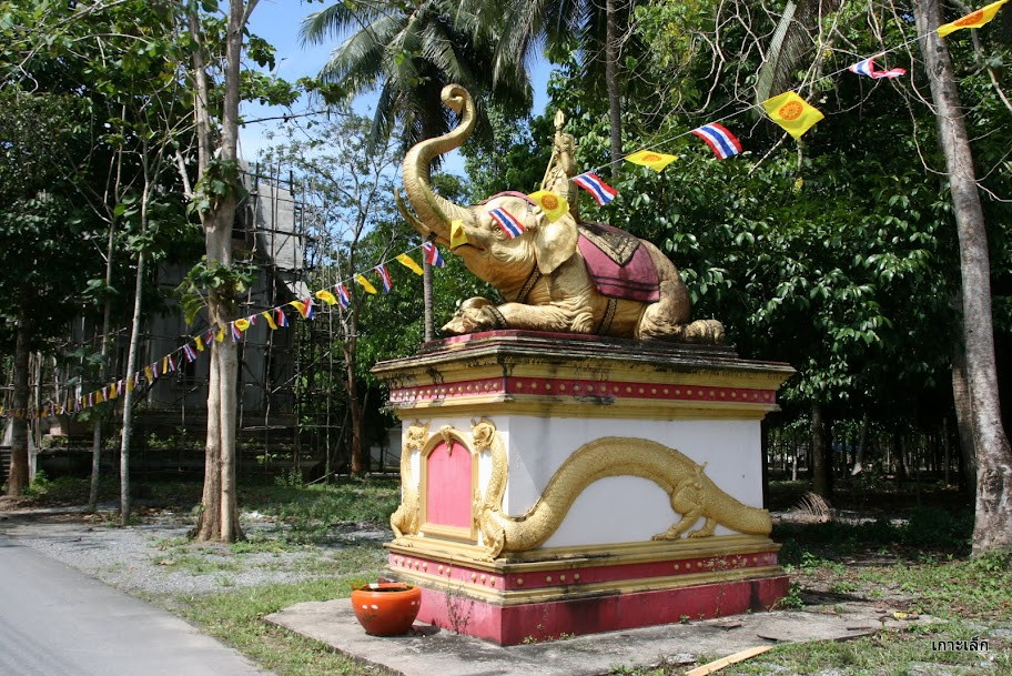 Wat Thep Kunchon