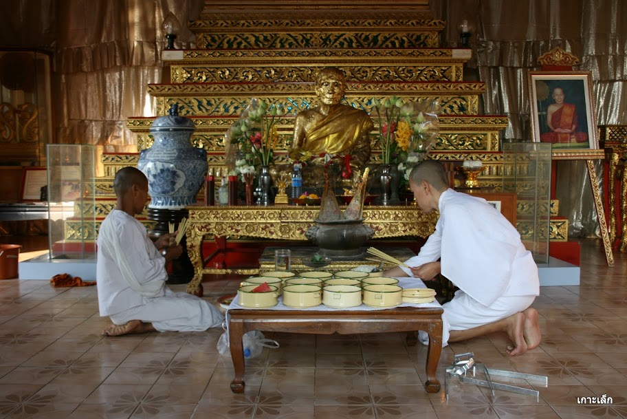 Wat Nong Song Hong サムットサコン