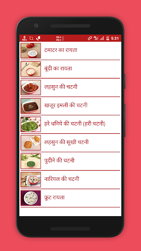 Nasta Hindi Recipes app (apk) free download for Android/PC/Windows screenshot