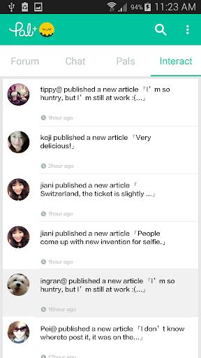 免費下載社交APP|Pal+ app開箱文|APP開箱王