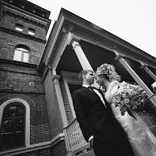 Wedding photographer Vladislav Kvitko (VladKvitko). Photo of 20.04.2018