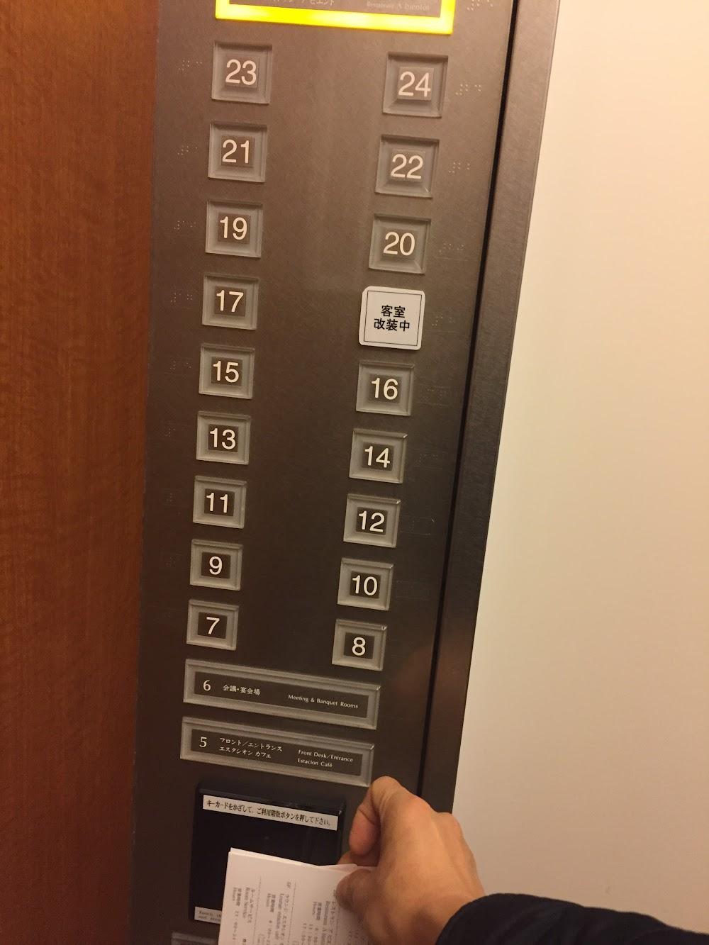 자기방만 갈 수 있는 호텔 엘레베이터