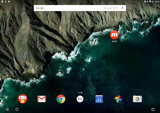 Mobizen : Screen Recorder screenshot 9