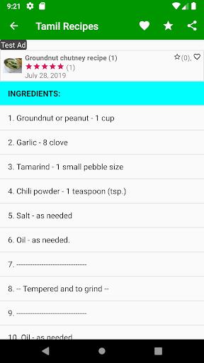 Free Tamil Recipes ss3