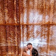 Wedding photographer Anastasiya Korotya (AKorotya). Photo of 03.06.2019