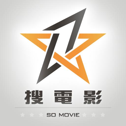 搜電影 SO MOVIE-強檔電影看到飽,行動影院帶著走!