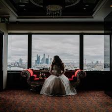 Wedding photographer Aleksey Stupen (lexastupen). Photo of 23.03.2018