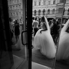 Wedding photographer Irina Kaysina (Kaysina). Photo of 24.08.2016