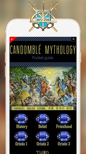 Candomblé神话