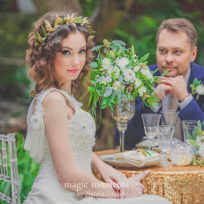 Wedding photographer Natalya Urakova (NataliaUrakova). Photo of 22.03.2016