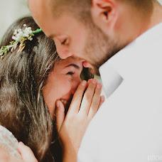 Wedding photographer Alisa Lutchenkova (Lut4enkova). Photo of 16.05.2016