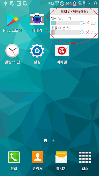 Android Sovellukset Taustalla